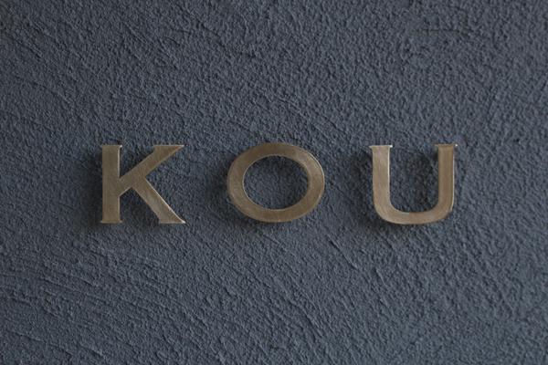 KOU_salon002