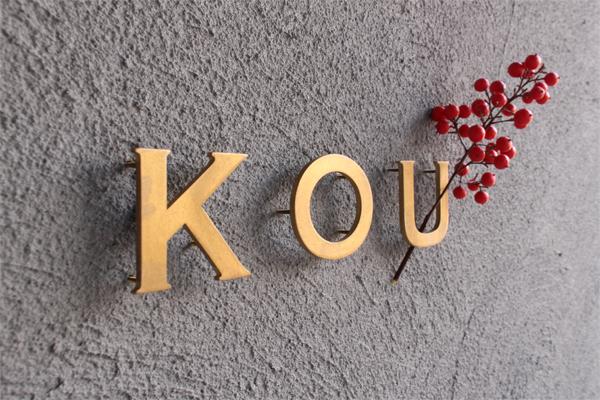 KOU_salon024