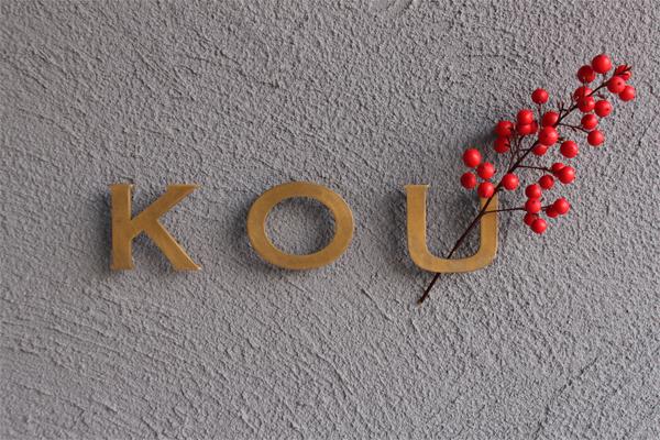KOU_salon025