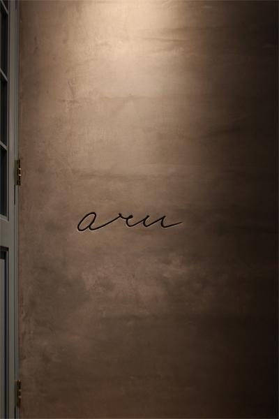 aru015